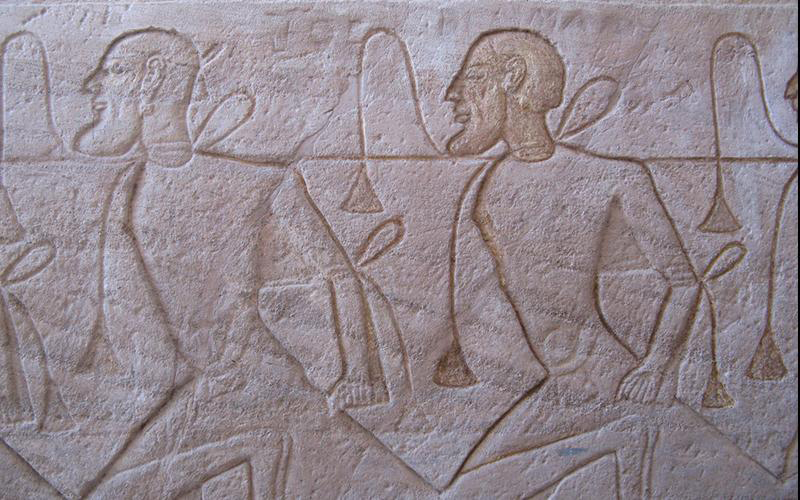 The W. Benson Harer Egyptology Scholar in Residence is an endowed visiting professorship at California State University-San Bernardino that enables an esteemed Egyptologist to be an active member of the CSUSB community for one term each year.