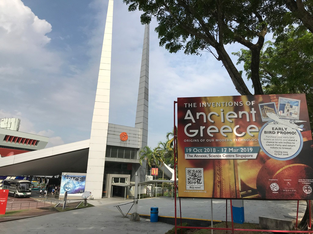 One of the exhibition's giant display boards at the entrance of the Singapore Museum of Science (photo: Kostas Kotsanas Museum of Ancient Greek Technology)
