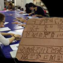 Postgraduate course in Linear B and Mycenaean Greek