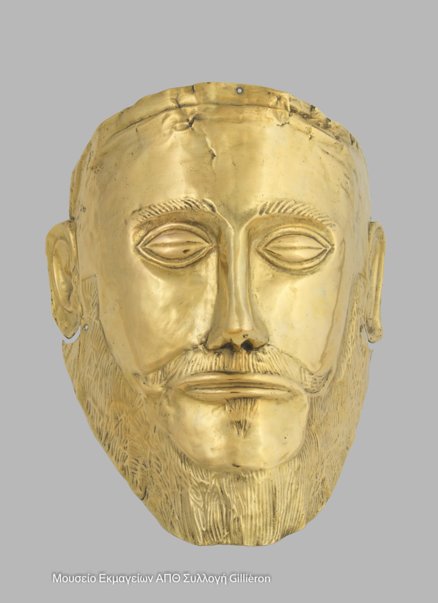 Copy of a death mask. Cast Museum, Aristotle University of Thessaloniki, Gilliéron Collection. Copy of the Mycenaean Acropolis Grave Circle A. © 2018 Ministry of Culture and Sports – Archaeological Museum of Thessaloniki Archive (photo credit: Ο. Kourakis).