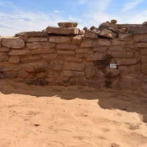 British archaeologists discover six Old Kingdom tombs in Aswan