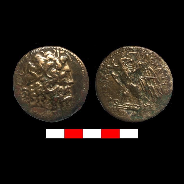 Coins found at the Tel Kom al Trogy in Al-Bihera Governorate.