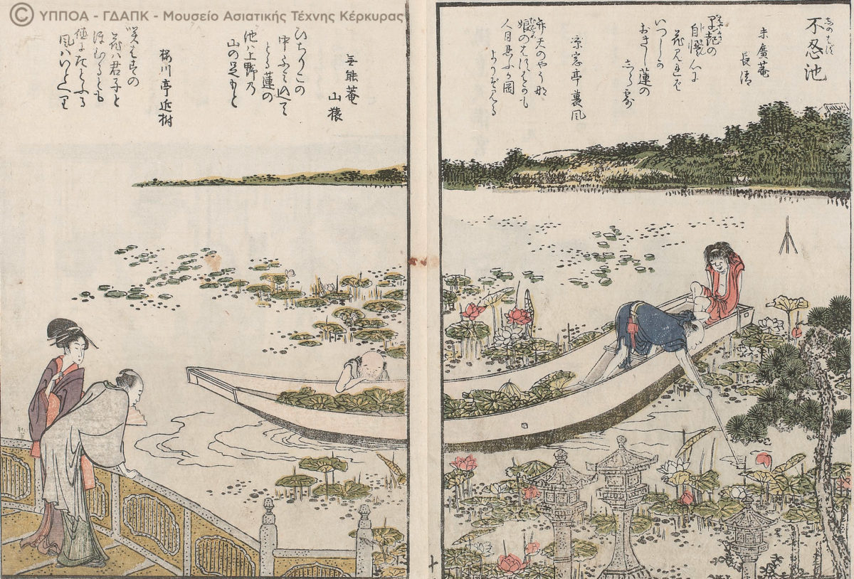 """Famous places in Edo at a glance"", Vol. I. Katsushika Hokusai (1760-1849), Japan 1800. Manos Collection [Εx 7694]."