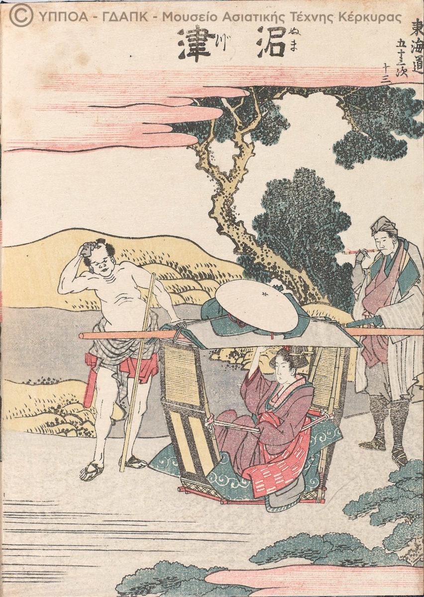"""Famous places in Edo at a glance"", Vol. II. Katsushika Hokusai (1760-1849), Japan 1800. Manos Collection [Εx 7695]."