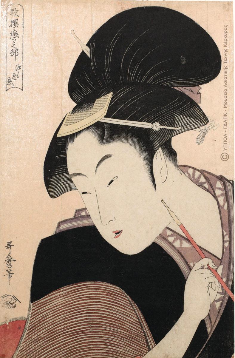 """Secret love"" from the series ""Poetry Anthology: Love"". Kitagawa Utamaro (c.1753–1806), Ōban, coloured woodcut. Kansei period 5-6 (1793-94). Editor: Tsutaya Jūzaburō. Manos Collection [Εx 6878]."