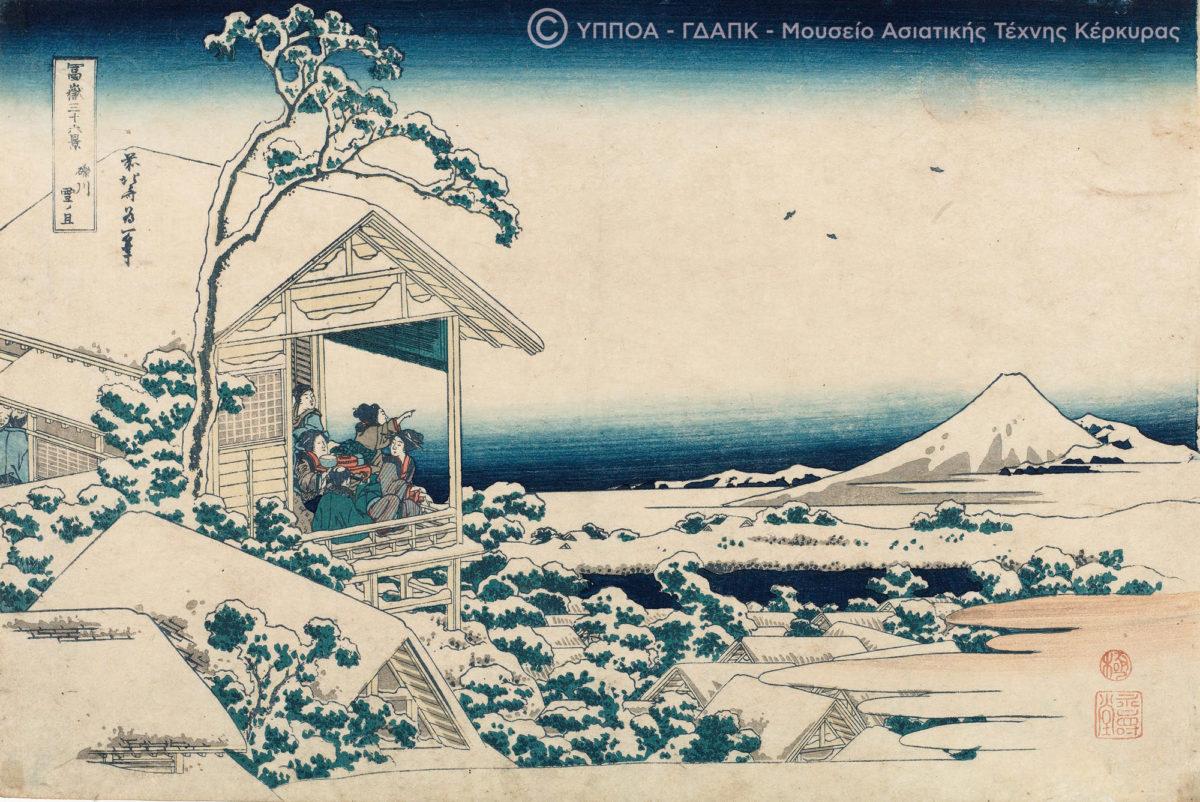 """Tea house in Koshikawa″ from the series ""36 views of Mount Fuji″ Katsushika Hokusai (1760-1849), Ōban, coloured woodcut, circa 1831. Manos Collection [Εx 7607]."