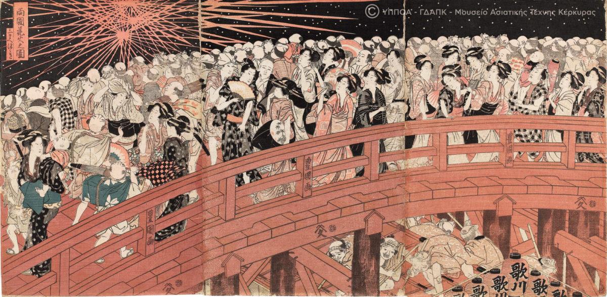 """Fireworks on Ryōgoku bridge"". Utagawa Toyokuni Ι (1769-1825), Ōban, triptych, coloured woodcut. Early to Middle Bunka period (1804-18). Editor: Yamamotoya Heikichi. Manos Collection [Ex 7228-7230]."