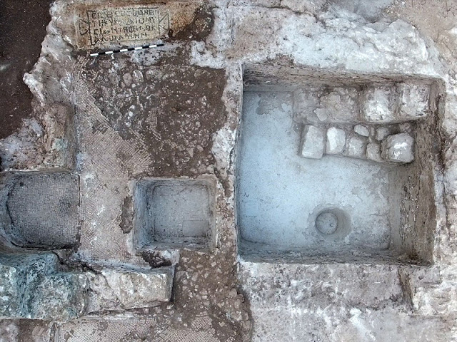 The ancient winepress and inscription uncovered at Tzur Natan. Credit: Israel Antiquities Authority/ Yitzhak Marmelstein.