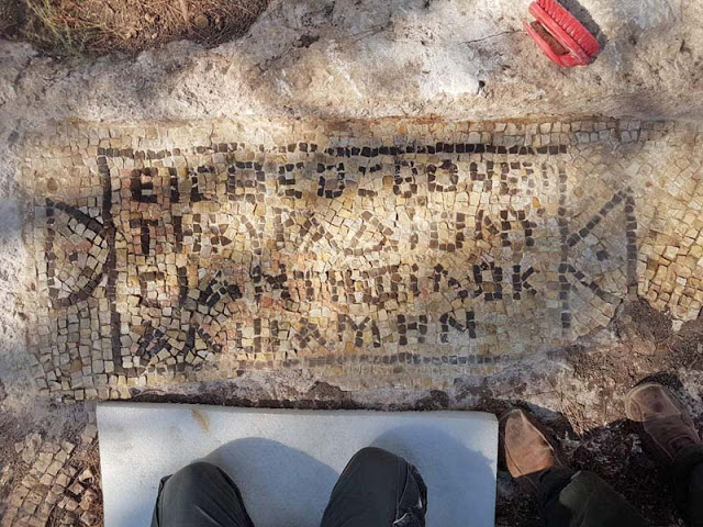 The inscription 'Only God help the beautiful property of Master Adios, amen'. Credit: Israel Antiquities Authority/Galeb Abu Diab.