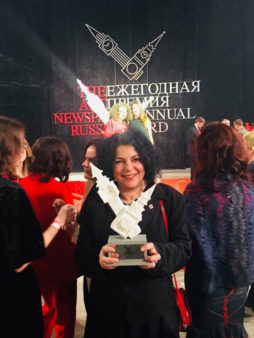 The prize was received by museum director Maria Tsantsanoglou.