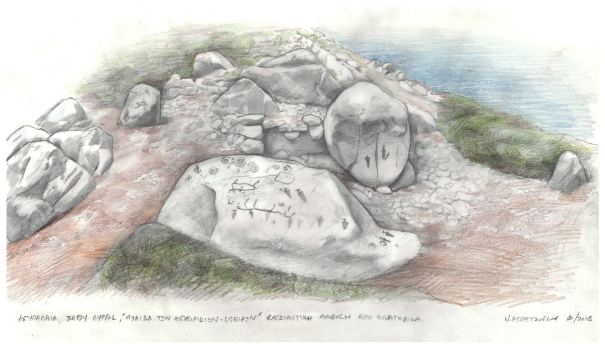 """Vathy on Astypalaia: Pyrgos, """"small gate of daggers – spirals"""". Hand rendering of site as seen from the east. Drawing by by N. Sepentzoglou."""