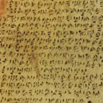 Undeciphered Scripts from the Aegean in the II Millennium BC