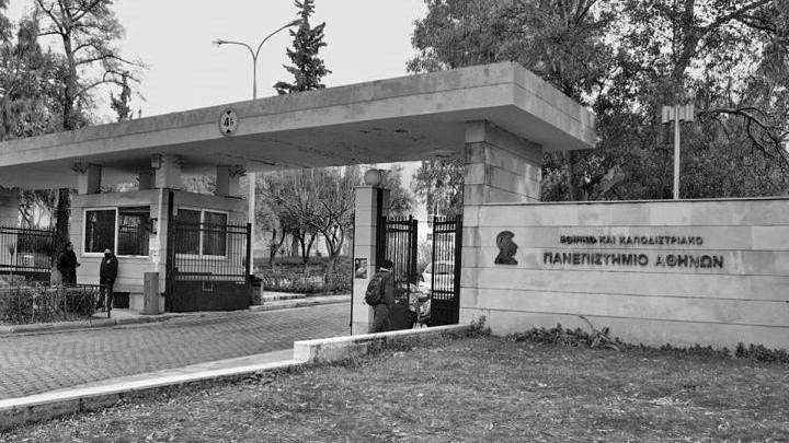National and Kapodistrian University of Athens.