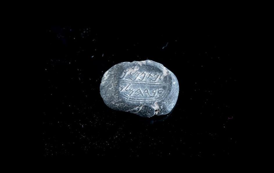 The Natan-Melech/Eved Hamelech bulla found in the Cutybof David. Photo Credit: Eliyahu Yanai, City of David
