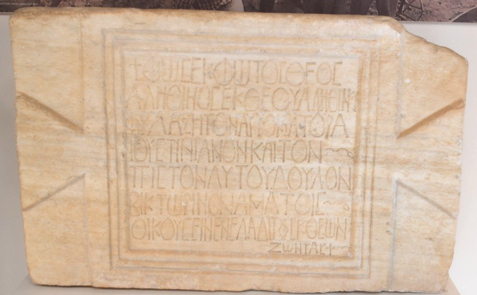 Ancient Itineraries: an ancient inscription used as case study.
