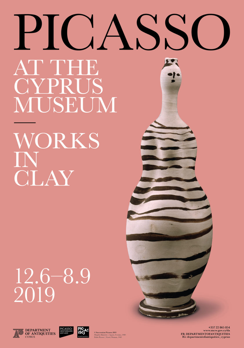The poster of the exhibition.