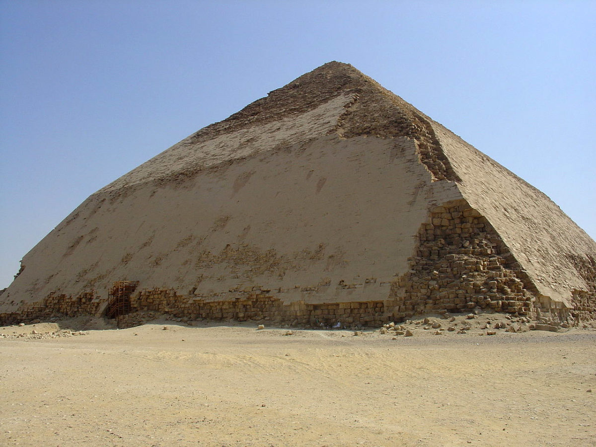 Snefru's Pyramid, also known as