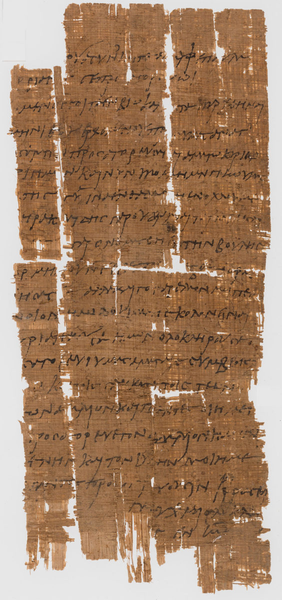 The papyrus P.Bas. 2.43 has been in the possession of the University of Basel for over 100 years. Credit: University of Basel