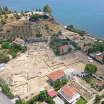 The toponym 'Amarynthos' is found for the first time on an inscription