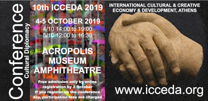 The conference will take place on 4-5 October, at  the Acropolis Museum.