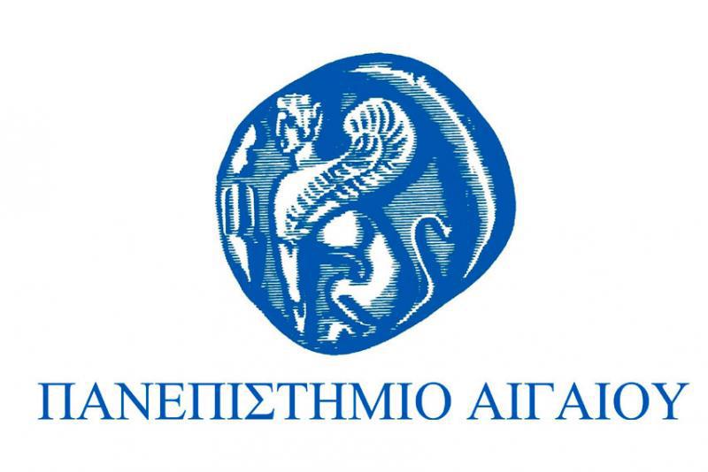 Logo of the University of the Aegean.