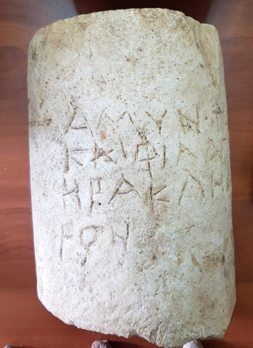Part of an inscribed marble column (photo: Hellenic Police)
