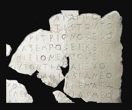 Fig. 1. Damaged inscription: a decree of the Athenian Assembly relating to the management of the Acropolis (dating 485/4 BCE). IG I3 4B. (CC BY-SA 3.0, WikiMedia).