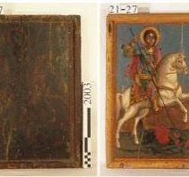 Coptic Icons Postdoctoral Fellowship