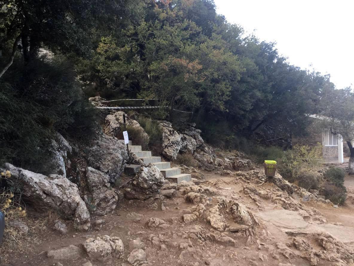 The Diktaion Antron. (photo: AMNA/Municipality of the Lasithi Plateau)