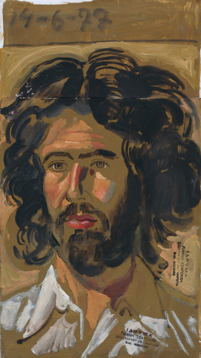 "Yannis Tsarouchis, ""Study for the portrait of Yiorgos Orfanos"", 1977. Egg tempera on paper, 42.6x2.9 cm. Yannis Tsarouchis Foundation, Inv. No. 2756."