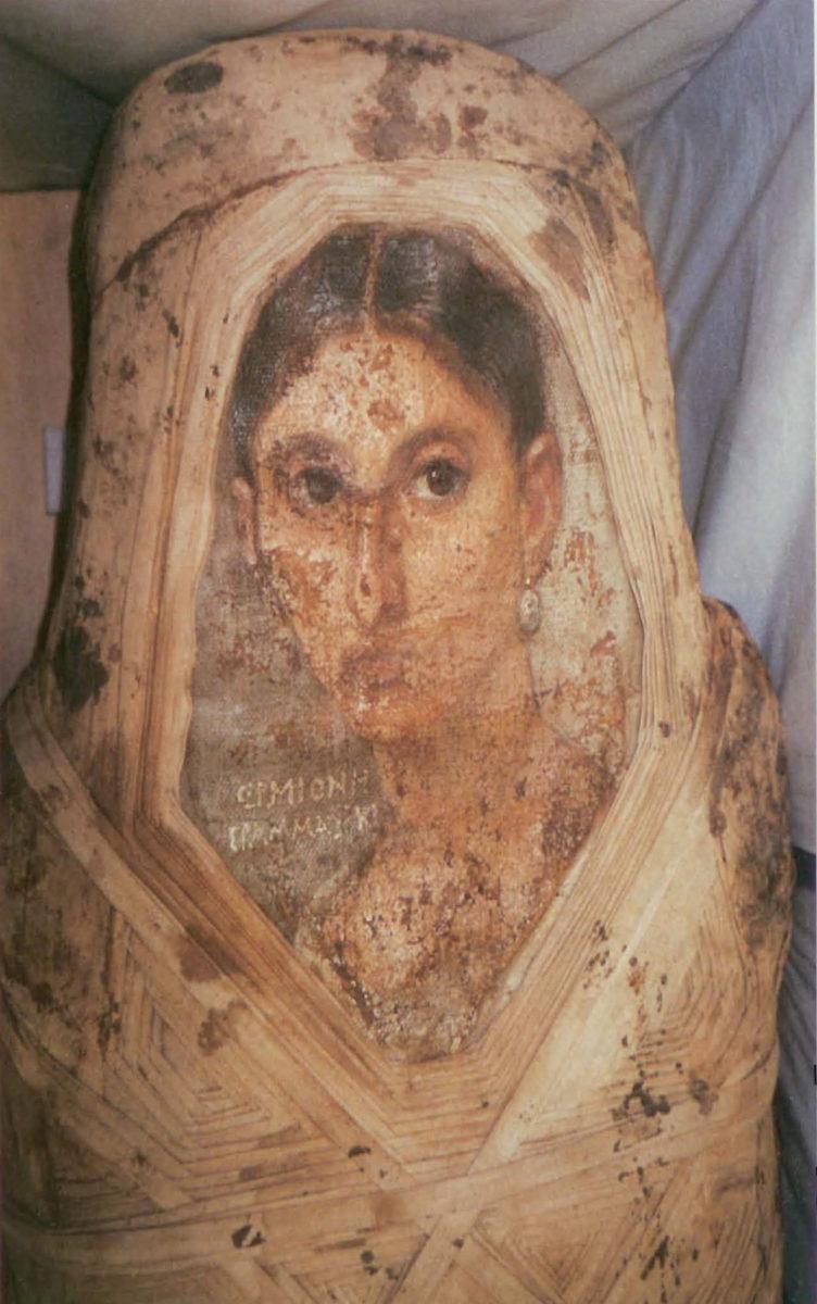 Mummy Portrait of Hermione Grammatike, 40-50 CE.