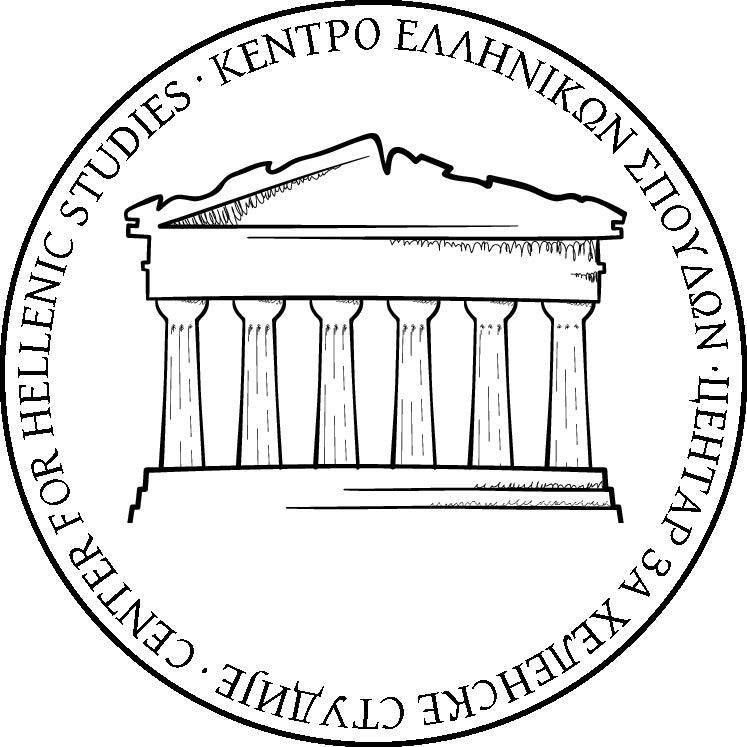 Logo of the Center for Hellenic Studies.