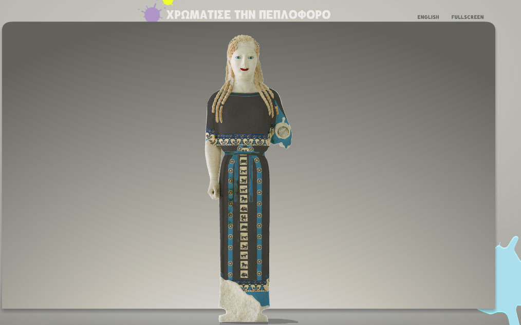 The young user chooses his favourite brushes and colours to create variations of the statue of the Peploforos Kore.