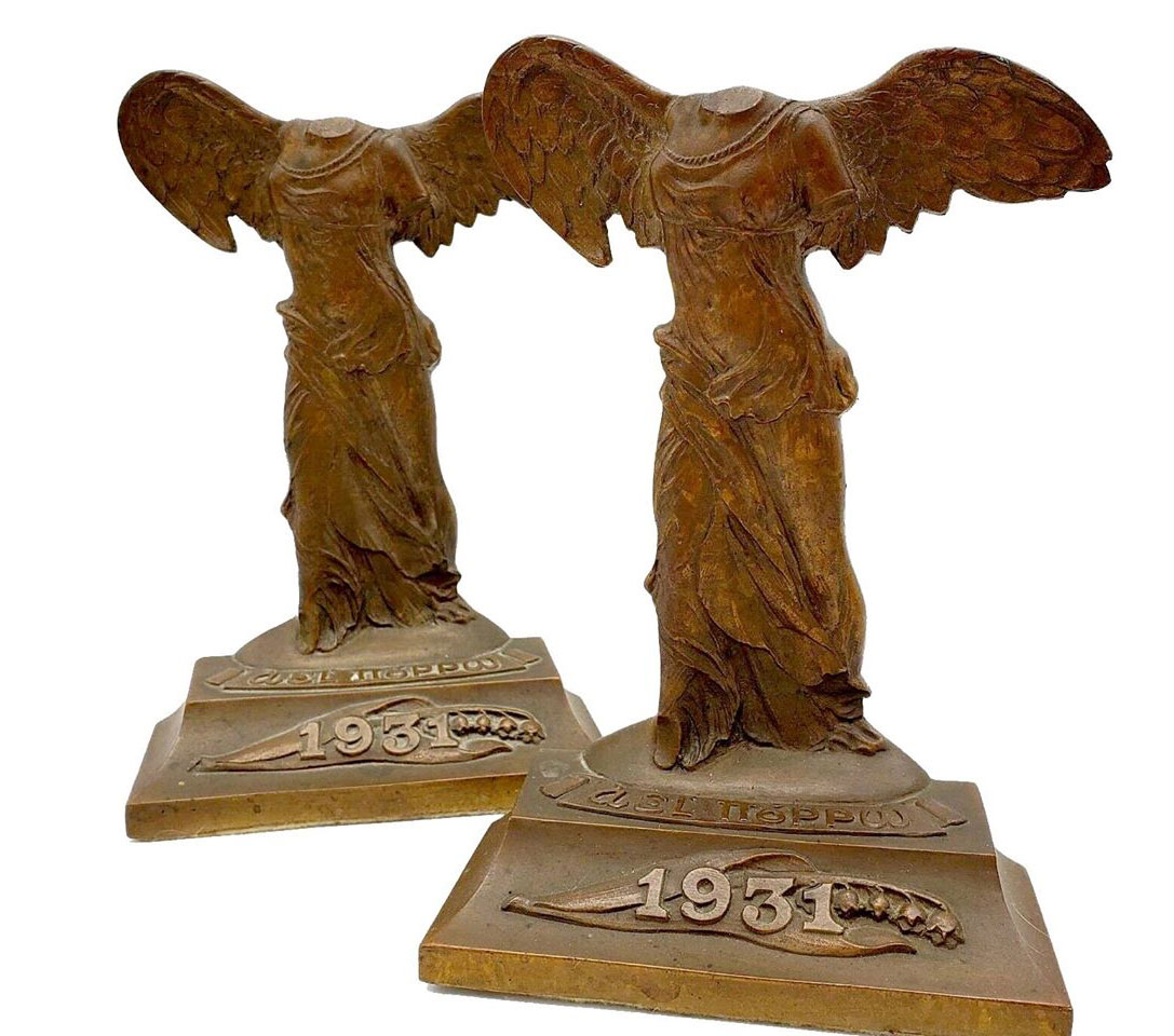 The Nike of Samothrace. Handmade bookends of 1931. Eleftherios Eleftheriou Collection.