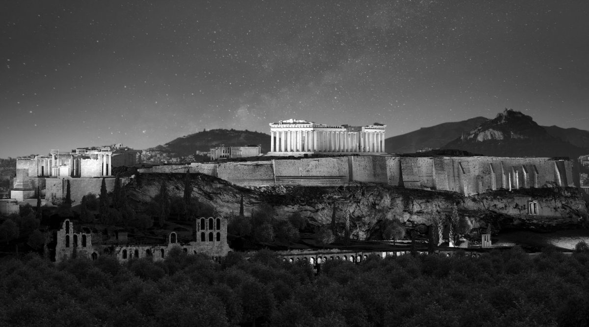 View of the Acropolis (photo: Ministry of Culture).