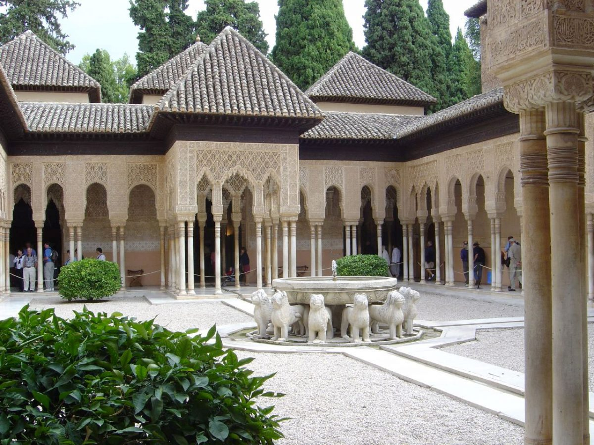 The Alhambra, Courtyard of the Lions. Photo: Wikipedia