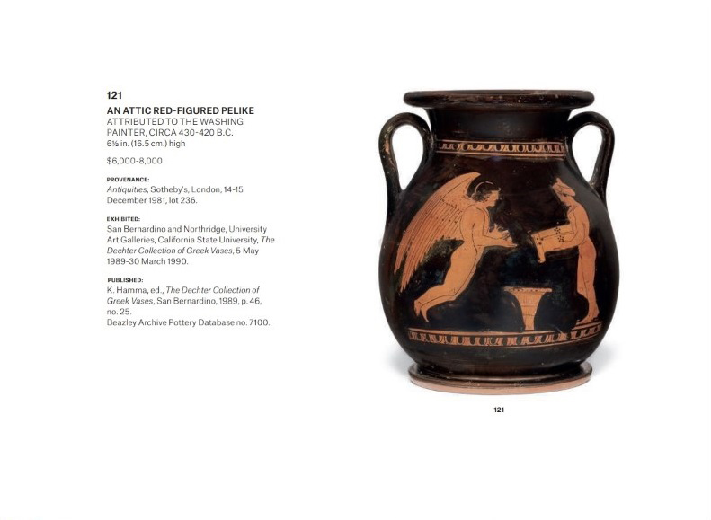 The second Attic vase which was withdrawn from the Christie's auction. Credit: Christie's Auctions