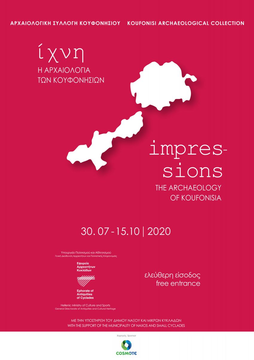 The exhibition poster.