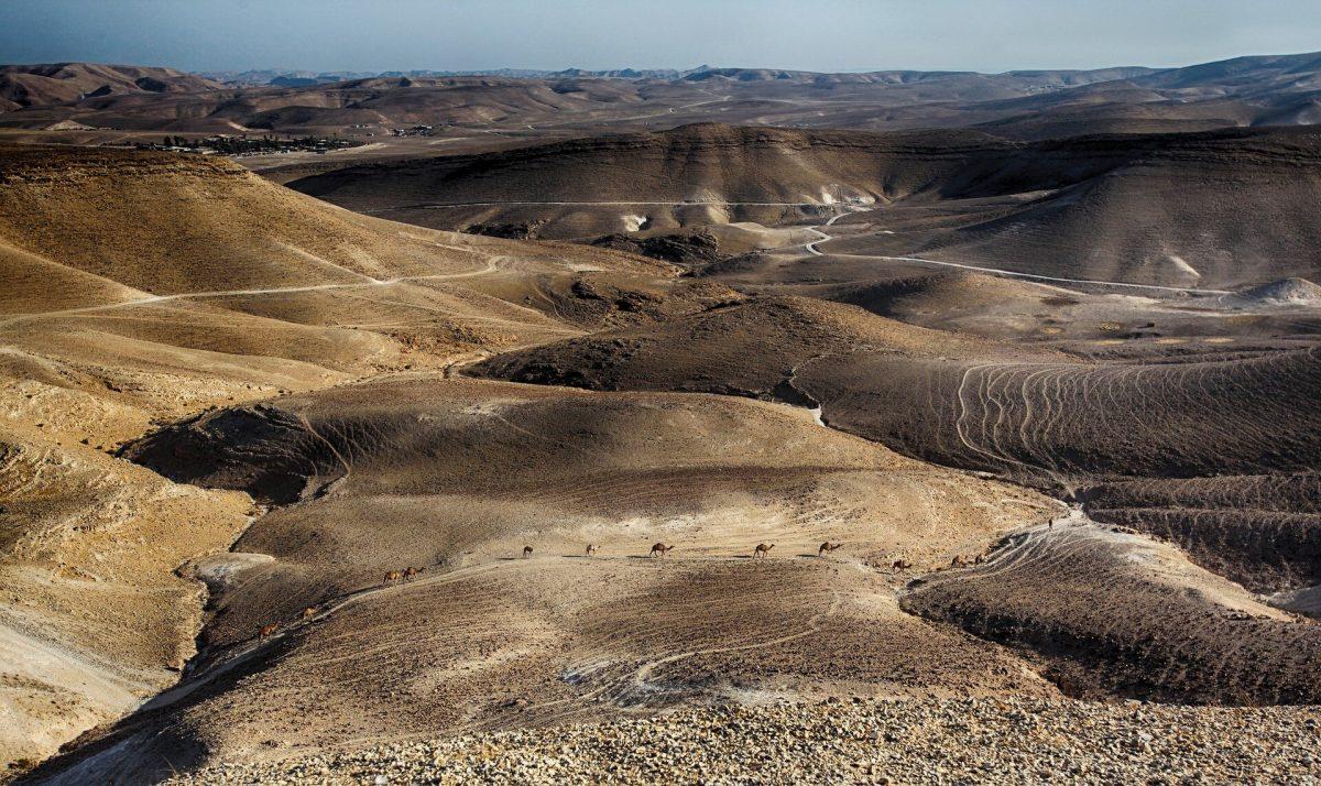 Israel. Credit: Pixabay/CC0 Public Domain