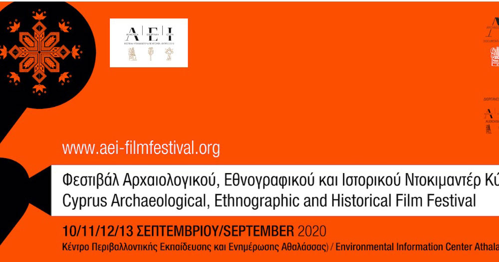 The Festival aims to promote cultural, historical, ethnographic and archaeological documentaries and to disseminate the culture and history of Cyprus, but also to promote intercultural dialogue and communication.