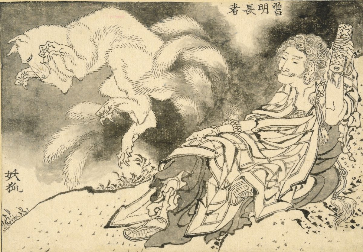 FumeiChōja and the nine-tailed spirit fox. FumeiChōja appears as a character in kabuki and bunraku plays which also feature the shape-shifting nine-tailed fox and its adventures in India, China and Japan. Katsushika Hokusai, 1829. © The Trustees of the British Museum