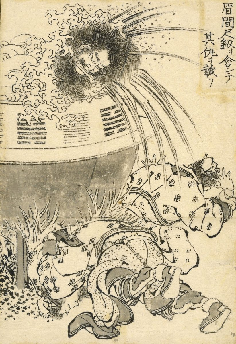 Mei Jianchi avenges himself on his enemies with the sword. A scene from a legend of the ancient Spring and Autumn period of Chinese history. Chi (Mei Jianchi) is the son of husband and wife swordsmiths. His severed head, with a sword made by this father Ganjiang in its mouth, jumps out the cauldron in which it was supposed to be boiled down to become unrecognisable. A related rough sketch by Hokusai is in the 'Curtis' album (no. 8) at the Bibliothèque nationale, Paris. Katsushika Hokusai, 1829. © The Trustees of the British Museum