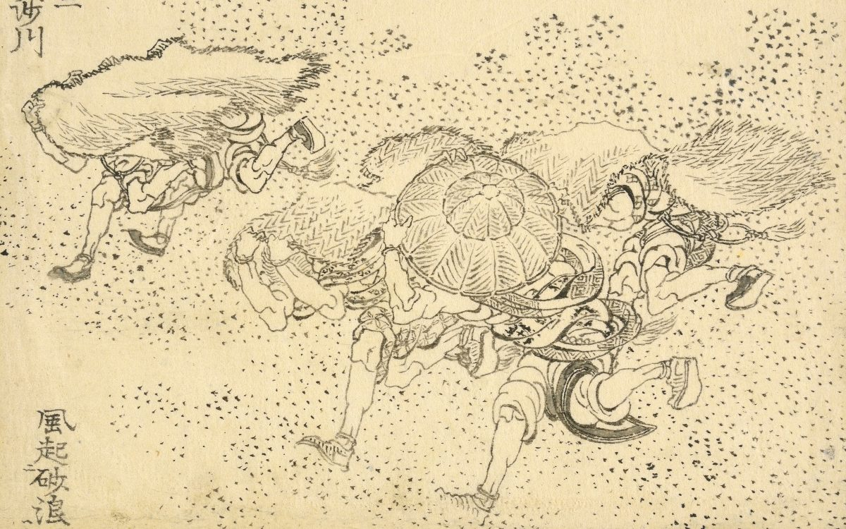 The Great Wave. Katsushika Hokusai, 1829. © The Trustees of the British Museum