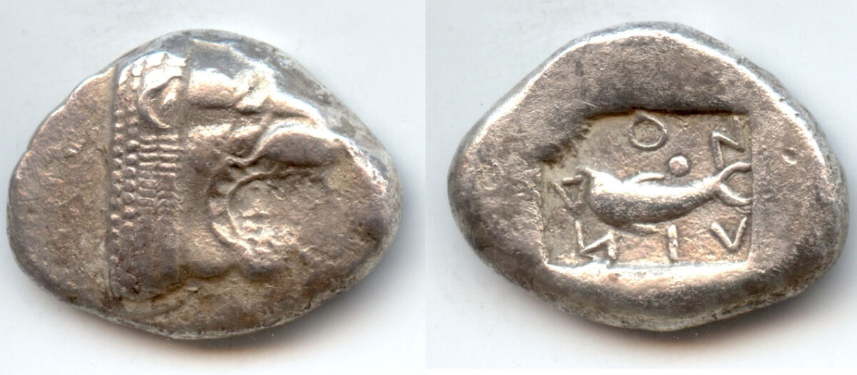 A stater coin of Lindos from the first half of the 5th century BC. (photo: MOCAS)