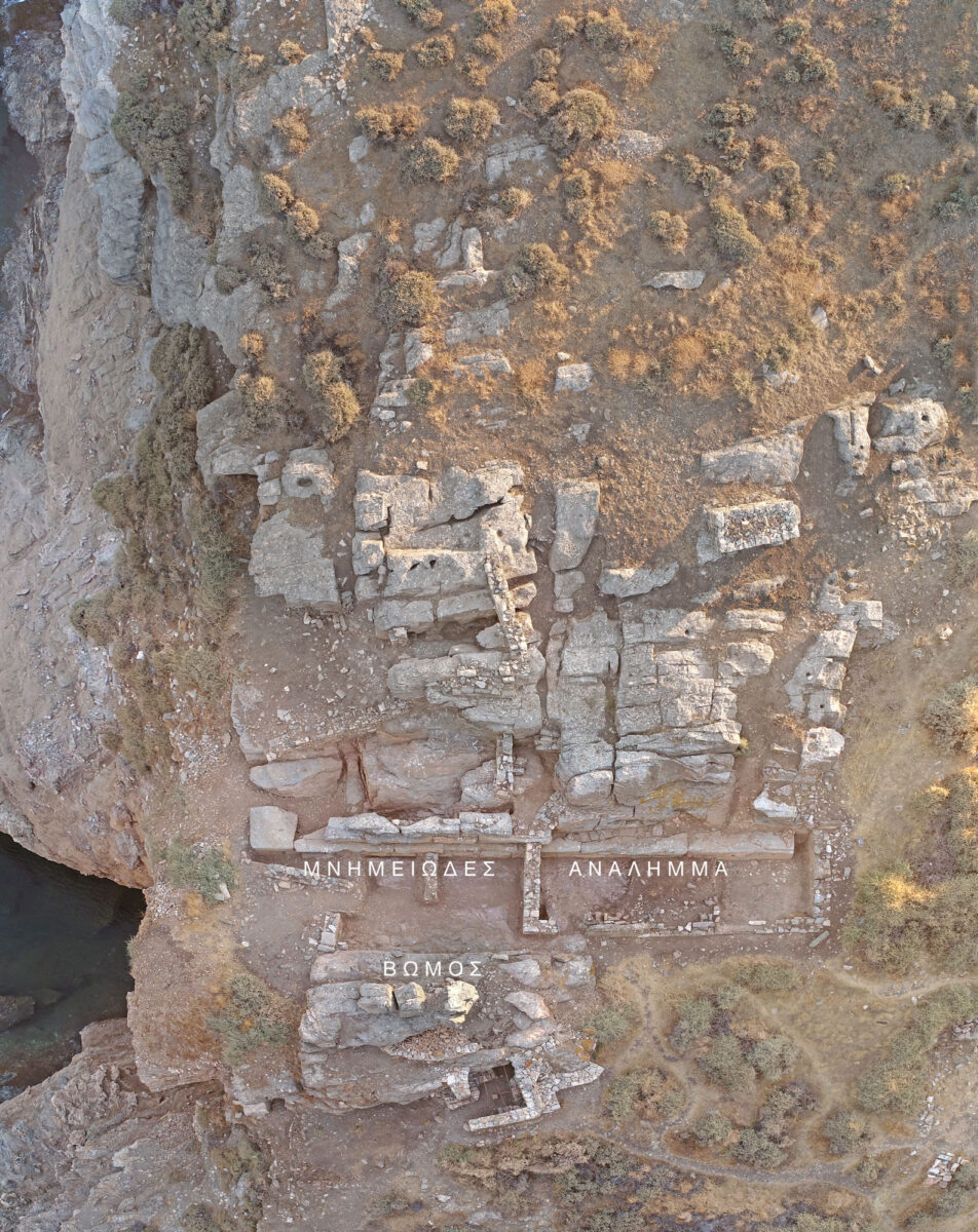Fig. 3. Aerial photograph of the area of the ancient sanctuary. (photo: Kostas Xenikakis)
