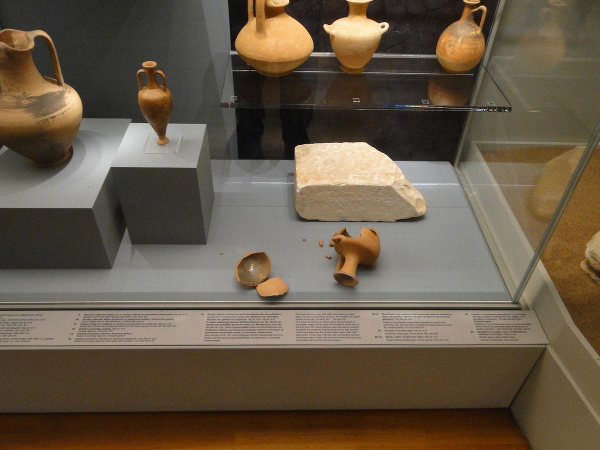 Archaeological Museum of Agios Kirikos (photo: MOCAS)