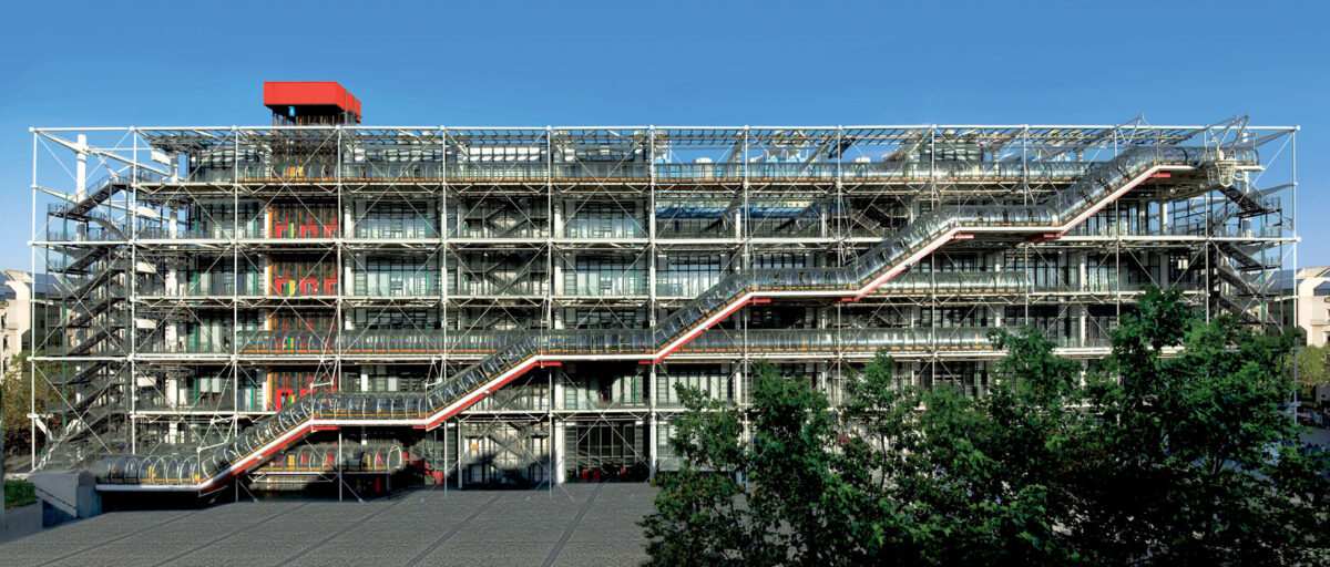 The Pompidou Centre in Paris (photo: Centre Pompidou )
