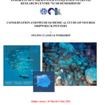Conservation and Physicochemical study of Nisyros shipwreck pottery