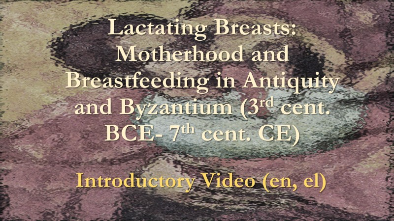 "The opening image of the video introducing the Cyprus-based interdisciplinary research project ""Lactating Breasts: Motherhood and Breastfeeding in Antiquity and Byzantium""."