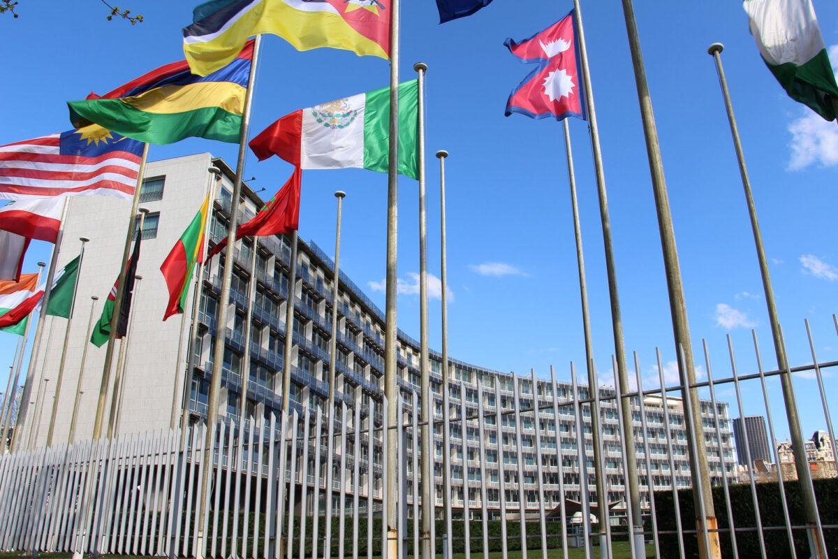 The headquarters of UNESCO in Paris (photo: Wikimedia Commons).